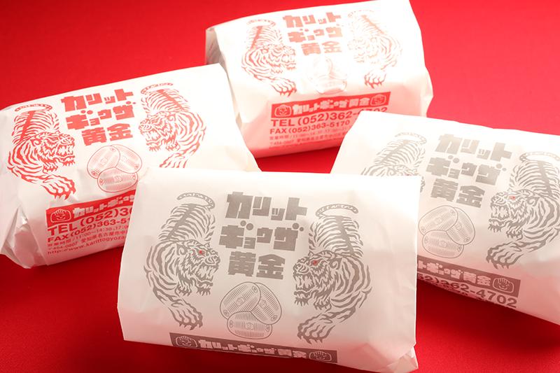 生餃子(冷凍)